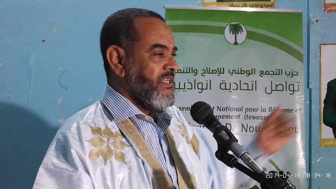 اتحادي الحزب في ولاية داخلت نواذيبو الأستاذ محمد المامي ولد أعبيدي