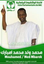رأس اللائحة الجهوية المرشحة للنيابيات في نواكشوط