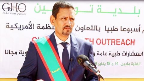 الأمين الوطني المكلف بالإعلام، الناطق باسم الحزب الدكتور محمد الأمين ولد شعيب